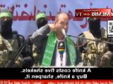 Hamas official reportedly urges people to 'cut off the heads of Jews'