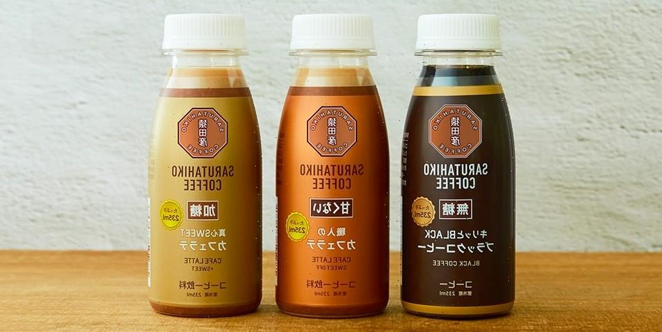 Japanese Convenience Store Lawson and Sarutahiko Coffee Link up for Three Tasty Blends