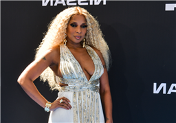 Mary J. Blige's Iconic Debut Album Was Inspired By a Job She Once Had